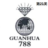 GUANHUA;788